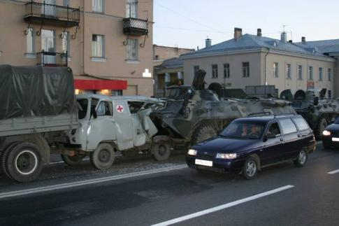 Military Crash