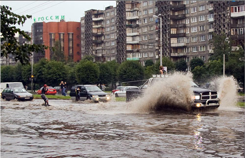 Russian  Public Road  Wakeboarding