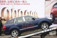 Chinese Porsche Cayenne Clone